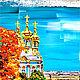 : закладка для книг «Отражение». Подарочные издания. Декупаж-жикле (dekupazh-zhikle). Интернет-магазин Ярмарка Мастеров.  Фото №2