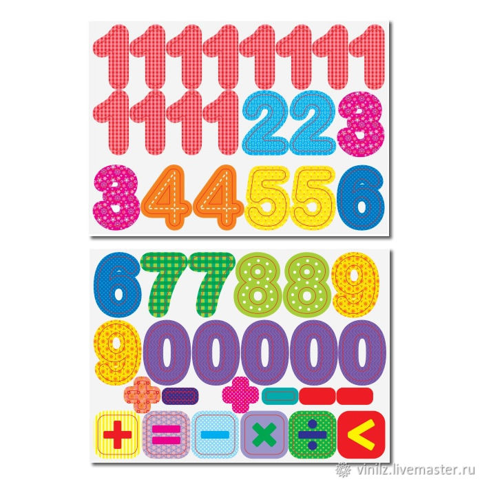 Магнитные цифры и знаки 45 штук, знаки и цифры на магнитах для доски, холодильника. Яркий красочные цифры на магнитной основе. Изготовлены из картона с красочными принтами.