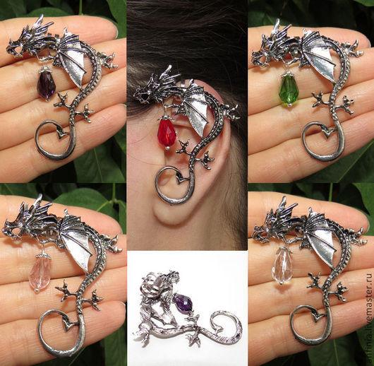 """Каффы ручной работы. Ярмарка Мастеров - ручная работа. Купить Кафф """"Дракон5-2Камень дракона"""" с натуральным или имитацией камня. Handmade."""