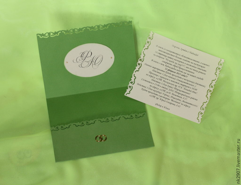 Wedding invitation green and gold (with liner), Invitations, St. Petersburg,  Фото №1