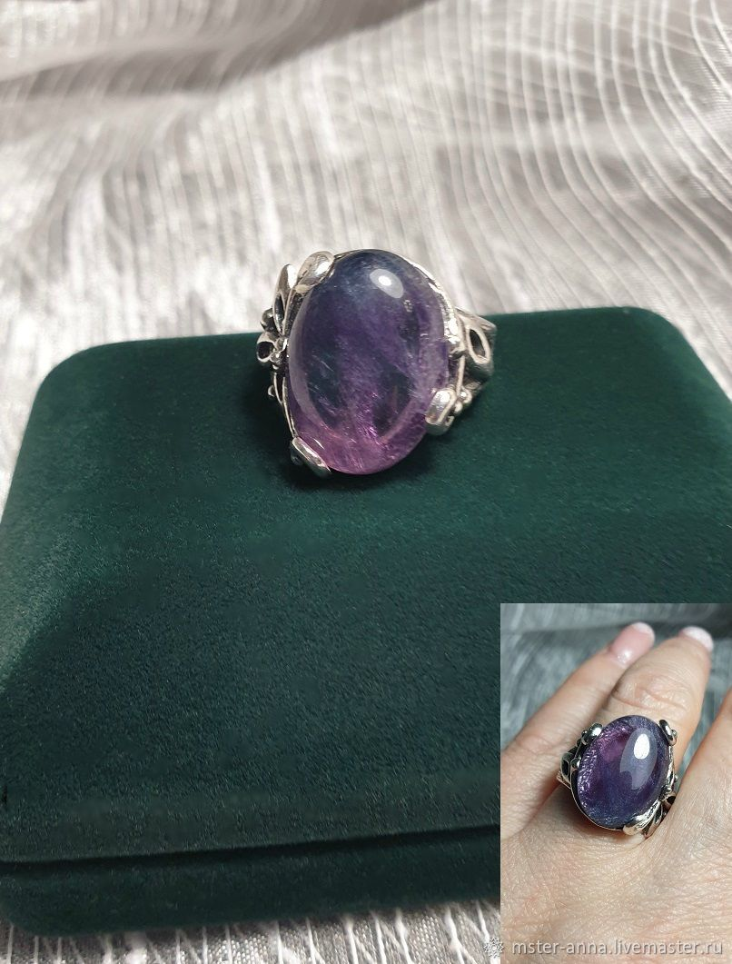 Ring 'Evening sky' with natural fluorite, silvering, Rings, St. Petersburg,  Фото №1