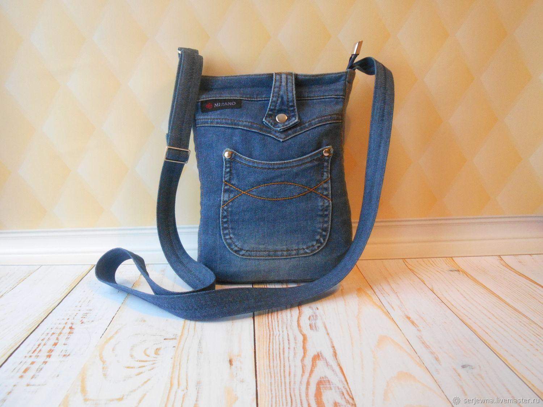 джинсовые сумочки фото тюмени полным ходом