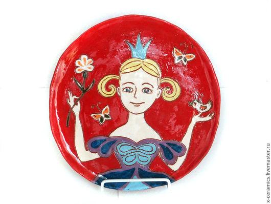 Тарелка керамическая Принцесса Красной страны. Авторская керамика Ксении Гольд