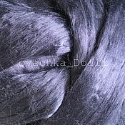 Материалы для творчества handmade. Livemaster - original item The wool for felting, Dark Gray, Troitsk, 20 oz.,. Handmade.