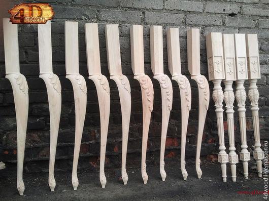 Мебель ручной работы. Ярмарка Мастеров - ручная работа. Купить Резные ножки для мебели, кабриоль. Handmade. Резные ножки, Дуб