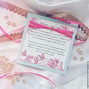 Свадебный салон handmade. Livemaster - original item Pink and blue invitation. Handmade.