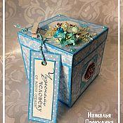 """Открытки ручной работы. Ярмарка Мастеров - ручная работа Коробка для денег """"Magic box"""". Handmade."""