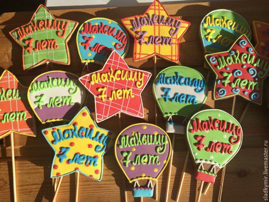 Кулинарные сувениры ручной работы. Ярмарка Мастеров - ручная работа. Купить Цифра на день рождения пряник / печенье. Handmade.