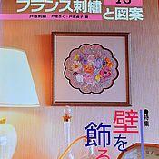Материалы для творчества ручной работы. Ярмарка Мастеров - ручная работа Япония вышивка. Handmade.