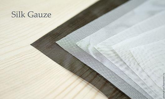 Вышивка ручной работы. Ярмарка Мастеров - ручная работа. Купить Шелковая микроканва 16.5х16.5 см, бежевая (Silk Gauze). Handmade.