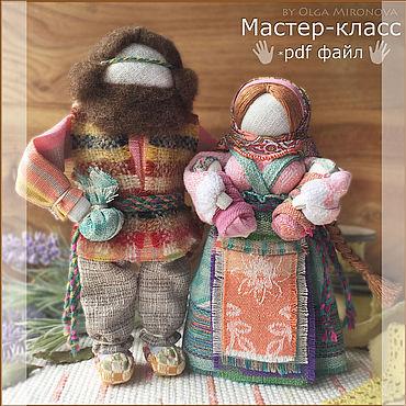 """Куклы и игрушки ручной работы. Ярмарка Мастеров - ручная работа Мастер-класс по созданию кукол """"Семья"""". Handmade."""
