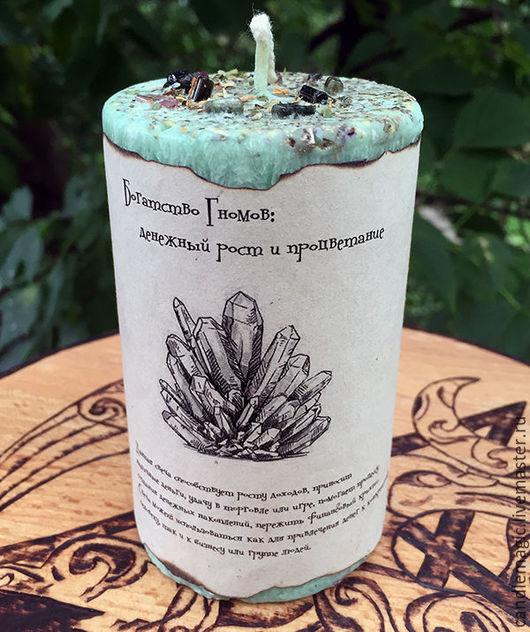 Свеча `Богатство Гномов: Денежный рост и процветание`
