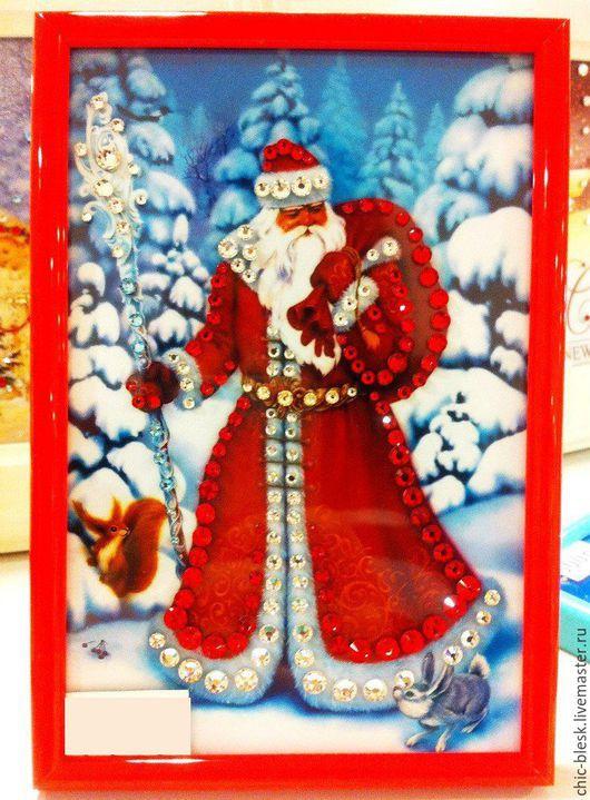 """Персональные подарки ручной работы. Ярмарка Мастеров - ручная работа. Купить картина со стразами Сваровски """"Дед мороз"""". Handmade."""