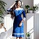 Dress 'sailor blue', Dresses, St. Petersburg,  Фото №1