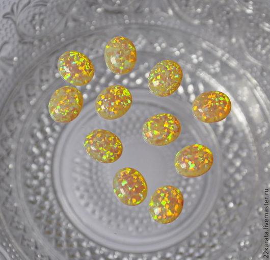 Для украшений ручной работы. Ярмарка Мастеров - ручная работа. Купить Опал синтетический, кабошон, 12 х 10 (желтый). Handmade.
