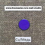 Материалы для творчества handmade. Livemaster - original item Enamel EFCO deaf Royal blue n №1114 accessories 10 gram. Handmade.