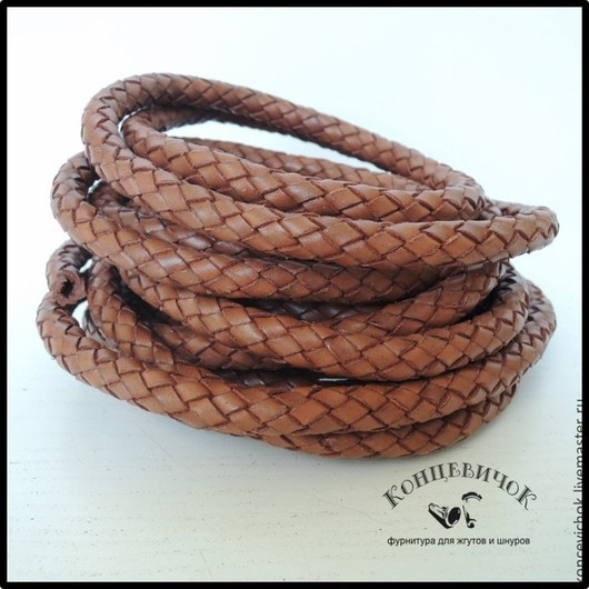 Для украшений ручной работы. Ярмарка Мастеров - ручная работа. Купить Коньячный плетеный шнур 8,5 мм Испания. Handmade.