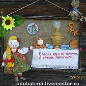 """Картины и панно ручной работы. Ярмарка Мастеров - ручная работа декоративное панно  """"Приглашение к чаю"""". Handmade."""