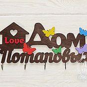 Для дома и интерьера ручной работы. Ярмарка Мастеров - ручная работа Деревянная ключница с фамилией семьи. Handmade.