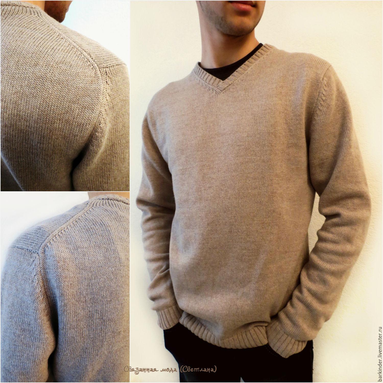 Мужской пуловер купить интернет магазин доставка