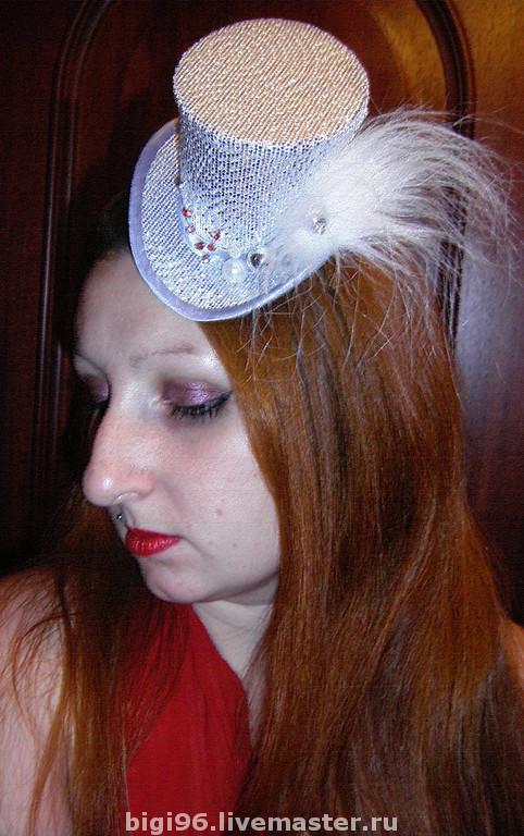 Шляпы ручной работы. Ярмарка Мастеров - ручная работа. Купить цилиндрик серебряный. Handmade. Цилиндрик, серебристый, вечернее, бифлекс