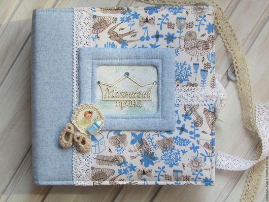 Подарки для новорожденных, ручной работы. Ярмарка Мастеров - ручная работа. Купить Детский альбом и мамины сокровища. Handmade. Синий
