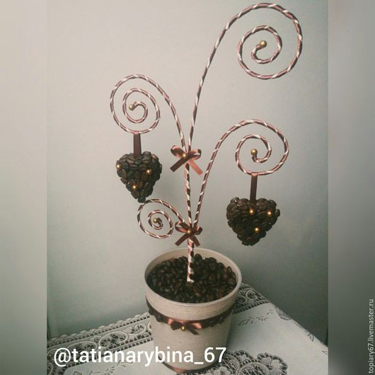 Персональные подарки ручной работы. Ярмарка Мастеров - ручная работа. Купить Дерево любви. Handmade. Подарок, топиарий, топиарий из кофе