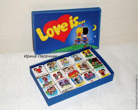Коробка конфет Love is... Ирина Пасечник