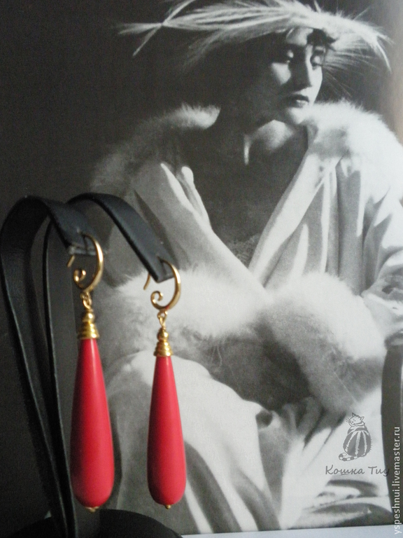 Серьги длинные Страсть в немом кино, Серьги классические, Калининград,  Фото №1