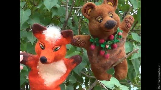 Кукольный театр ручной работы. Ярмарка Мастеров - ручная работа. Купить Лиса - перчаточная игрушка для домашнего театра. Handmade. Лиса