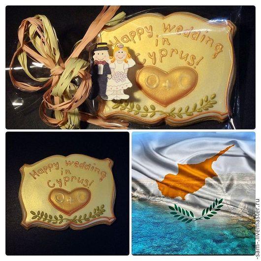 Кулинарные сувениры ручной работы. Ярмарка Мастеров - ручная работа. Купить Печенье Свадебная открытка в цветах флага Кипра. Handmade.