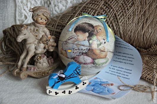 """Подарки для новорожденных, ручной работы. Ярмарка Мастеров - ручная работа. Купить Большой шар-шкатулка с сюрпризом """"С рождением малыша!"""". Handmade."""