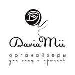 Даша (DariaMii) - Ярмарка Мастеров - ручная работа, handmade