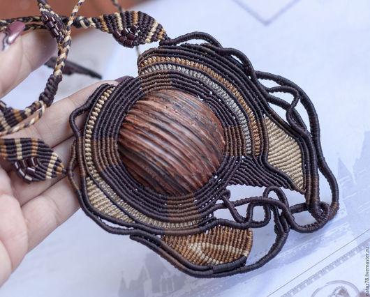 """Кулоны, подвески ручной работы. Ярмарка Мастеров - ручная работа. Купить Кулон """"Замбия"""" макраме. Handmade. Коричневый, микромакраме"""