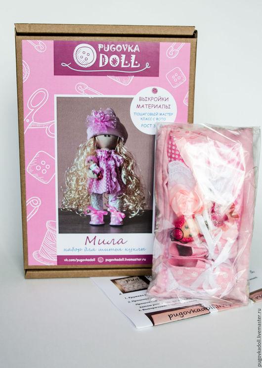 Куклы и игрушки ручной работы. Ярмарка Мастеров - ручная работа. Купить Набор для  шитья куклы Мила. Handmade. Набор для творчества