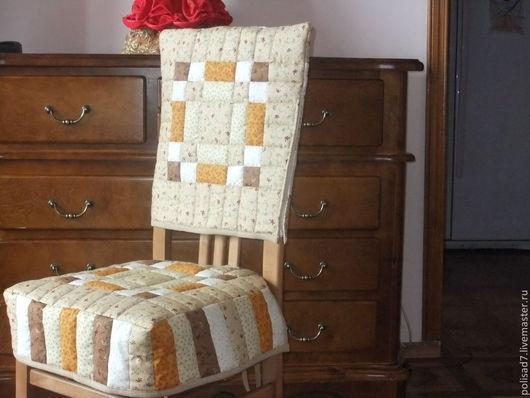 Кухня ручной работы. Ярмарка Мастеров - ручная работа. Купить Чехол лоскутный на стул. Handmade. Чехол, синтепон
