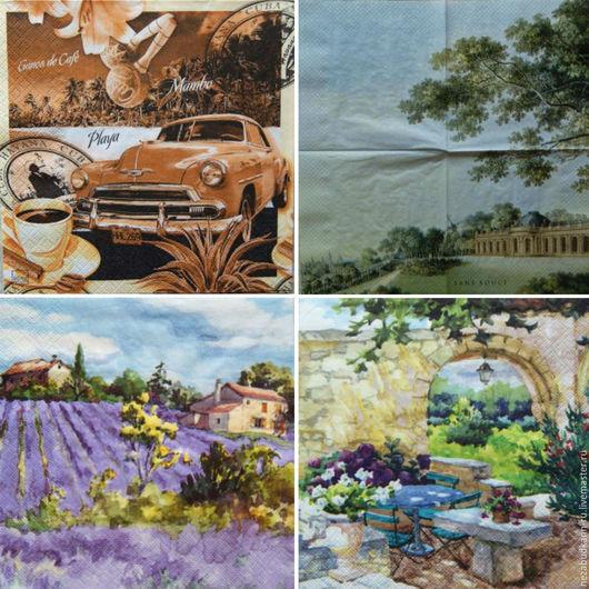 «Havana Cuba» 258 «Sans Souc»i 256 «Лавандовые поля» 233 «Цветочный сад 2» 232