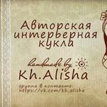 Kh.Alisha - Ярмарка Мастеров - ручная работа, handmade