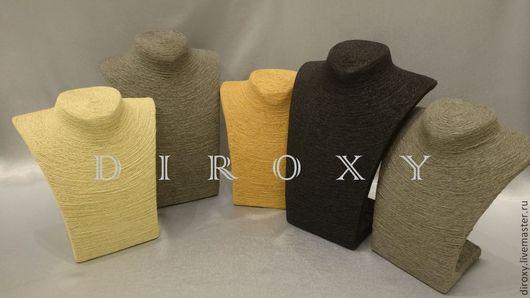 Манекены ручной работы. Ярмарка Мастеров - ручная работа. Купить Манекен Шея (три высоты, четыре цвета) (плетеная). Handmade.