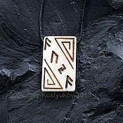 Фен-шуй и эзотерика handmade. Livemaster - original item Runic talisman AUDZHA.. Handmade.