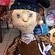 Коллекционные куклы ручной работы. Ярмарка Мастеров - ручная работа. Купить Маленький волшебник!!!!. Handmade. Разноцветный, кукла интерьерная, волшебник