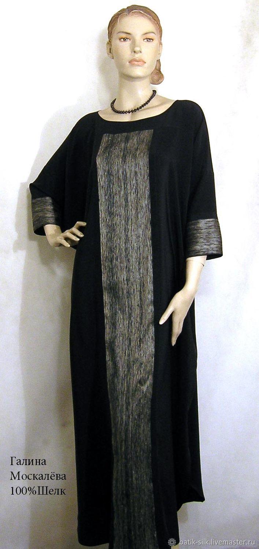 Платья ручной работы. Ярмарка Мастеров - ручная работа. Купить Платье шелковое Лунная дорожка 100%шелк длинное платье. Handmade.