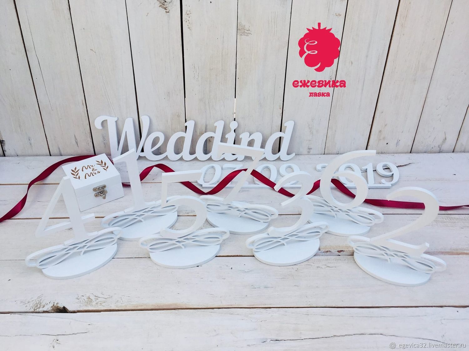Numbering for wedding tables!, Guest Seating Chart, Bryansk,  Фото №1