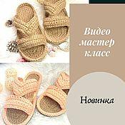 handmade. Livemaster - original item Master class on knitted slippers. Handmade.