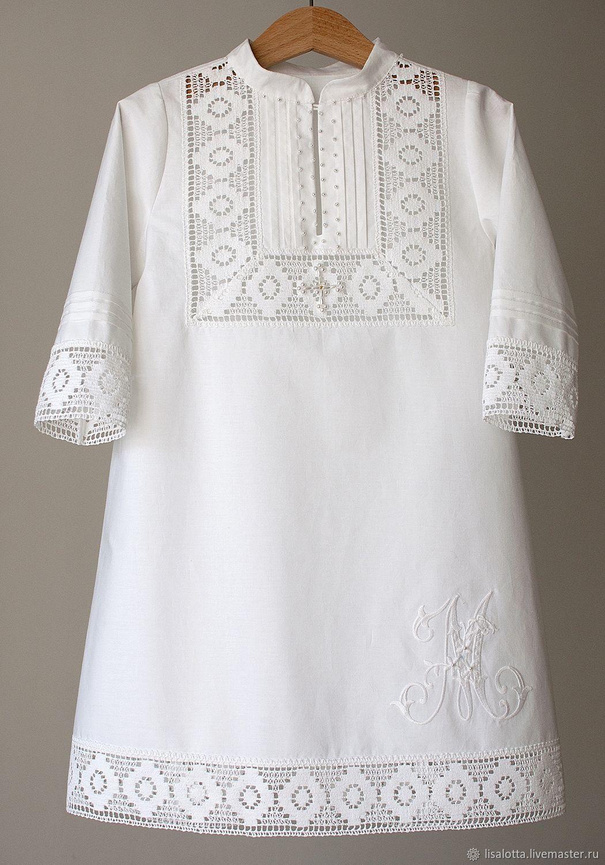 вкусно поесть, крестильные рубашки картинки балки можно традиционным