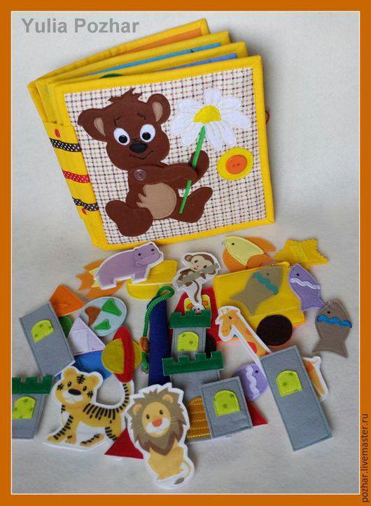 """Развивающие игрушки ручной работы. Ярмарка Мастеров - ручная работа. Купить Развивающая книжка для мальчика """"Ромашка"""". Handmade. Разноцветный, девочка"""