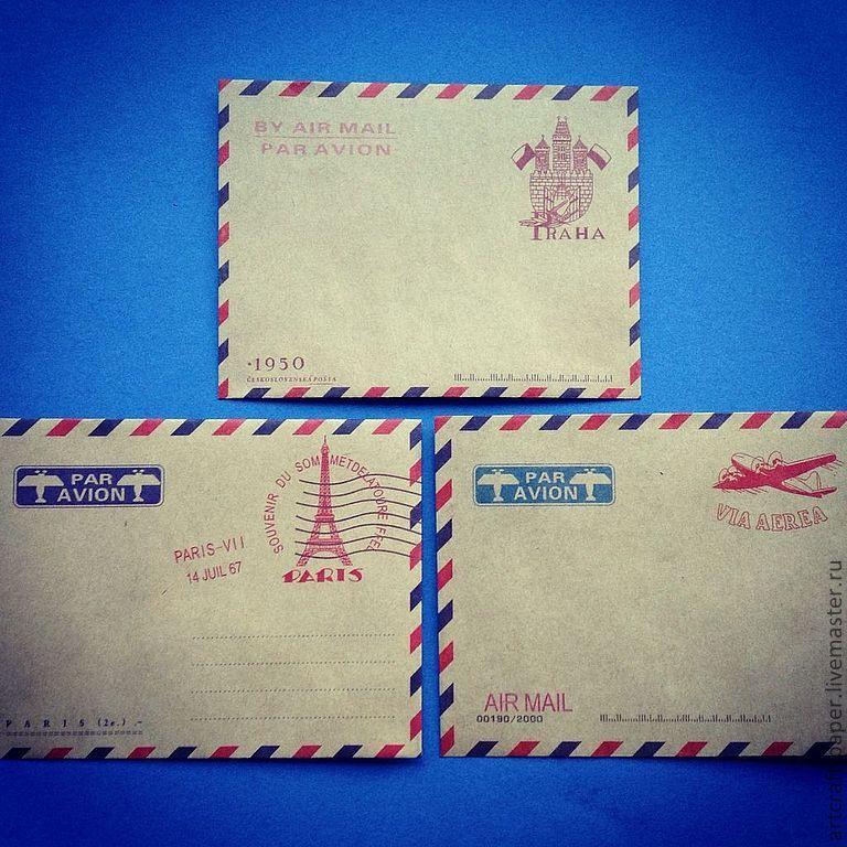Цены на открытки на почте 107