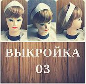 Материалы для творчества handmade. Livemaster - original item Templates headdress. Handmade.
