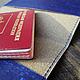 Обложки ручной работы. Заказать Обложка на паспорт «Гражданин галактики». Дизайн-гнездо Crowhouse. Ярмарка Мастеров. Авторская работа, галактика