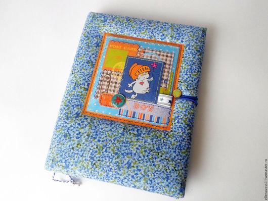 Купить блокнот для мамы мальчика ручной работы Мамины заметки в тканевой обложке Ярмарка мастеров Елена Колегова